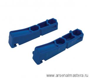 Набор из 2-х соединителей для Pocket-Hole Jig 310/ 320 Kreg KPHA120