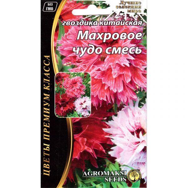 """Махровое чудо"" (0,2 г) от Agromaksi seeds"