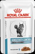 Royal Canin SENSITIVITY CONTROL - Диета для кошек при пищевой аллергии, непереносимости (85 г)
