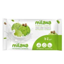 Влажные антибактериальные салфетки Milana Фисташковое мороженое купить в Челябинске | Влажные салфетки цена
