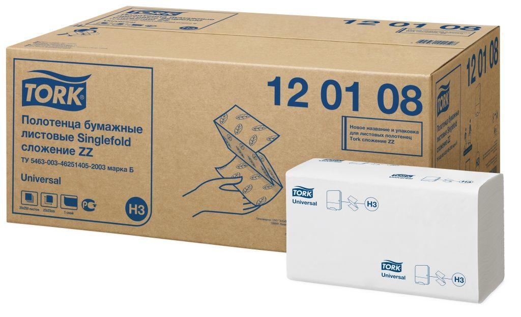 Tork 120108 листовые полотенца Singlefold сложения ZZ, 42 гр/м2