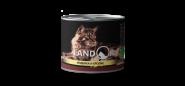 LANDOR Turkey and Rabbit for Cats Консерва для  кошек с индейкой и кроликом, 200 гр
