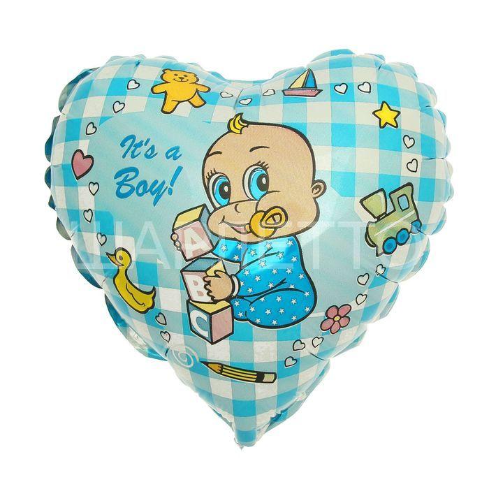 "Сердце ""It's a boy"" Малыш"