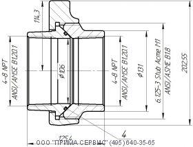 Быстроразъёмное соединение FIG. 206 - БРС 4''