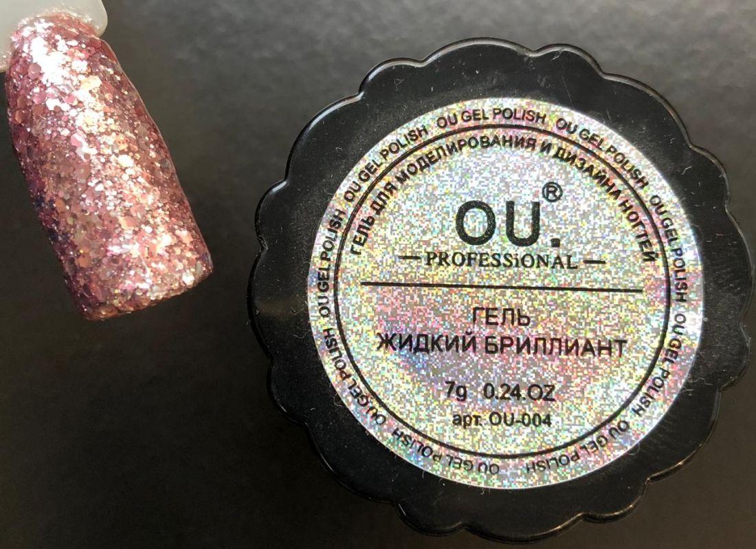 Гель Жидкий Бриллиант OU-005 7гр