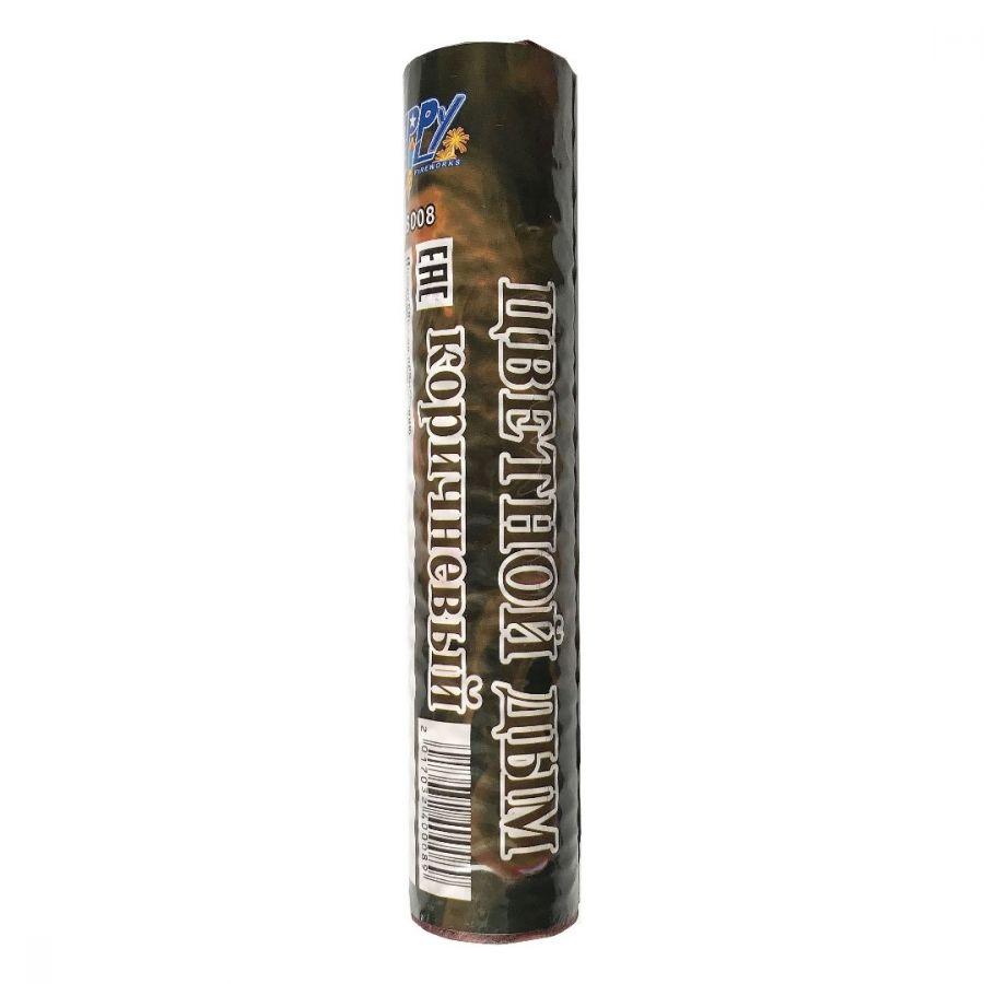 Цветной дым для фотосессии двухминутный 120 сек. КОРИЧНЕВЫЙ