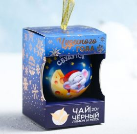 Чай в новогодней игрушке «Чудесного года», чёрный, лимон и мята, 20 г