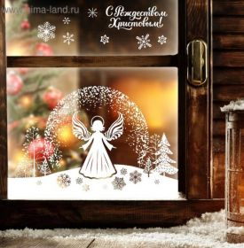 Наклейки витражные  на окно новогодние «Зимний ангел»