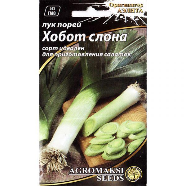 """""""Хобот слона"""" (0,5 г) от Agromaksi seeds"""