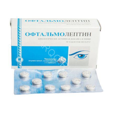 БАД Офтальмолептин