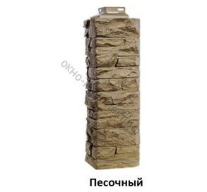"""Угол внешний серии """"Скала"""" (459) ( Песочный ,  Коричневый, Жёлто-коричневый)"""