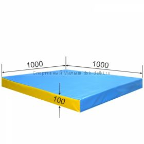 Мат 100х100х10 см для серии Karussell