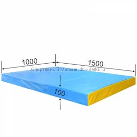 Мат 100х150х10 см для серии Karussell