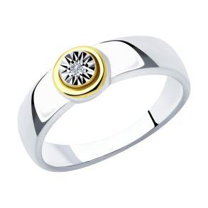 Кольцо из золочёного серебра с бриллиантом 87010032 SOKOLOV
