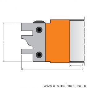 СМТ 695.014D Комплект 2 ножей HM 40x25x2 (D) для 694.014