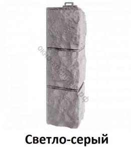 Угол внешний доломит (470мм) (Коричневый, Светлый- серый, Дымчатый)
