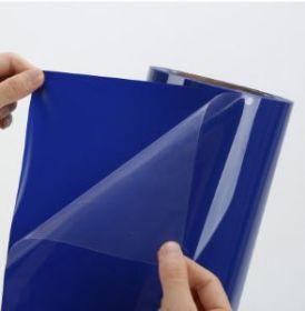 Пленка термотрансферная ПУ, Синий 60 см х 1 метр