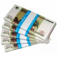 Деньги для выкупа, 100 рублей