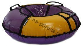 Тюбинг Hubster Sport Pro фиолетовый-желтый 90 см