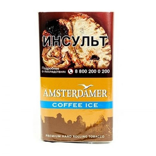 Amsterdamer Coffee Ice