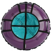 Тюбинг Hubster Ринг Pro фиолетовый-бирюзовый 110 см