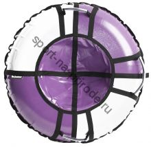 Тюбинг Hubster Sport Pro фиолетовый-серый 120 см