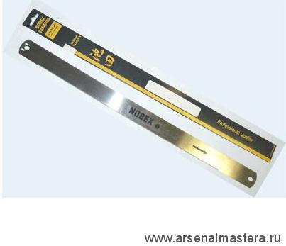 Сменное полотно к лучковой пиле Plano NOBEX Champion 180 (630 мм)  шаг зуба 1 мм (для распила деревянных молдингов при изготовлении рамок) CH-24  М00002627