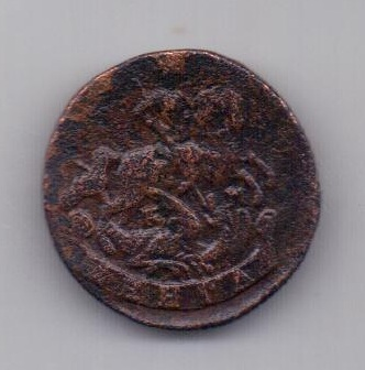 деньга 1766 года