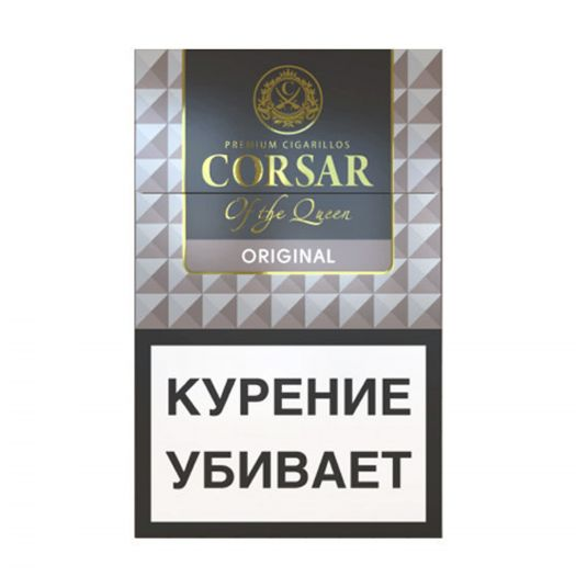 Сигариллы Corsar of the Queen Original
