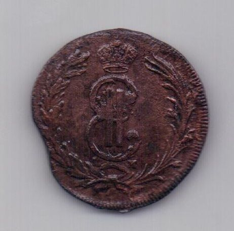 2 копейки 1771 года Сибирь