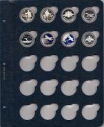 Лист для монет в капсулах диаметром 31 мм (синий) K02-31