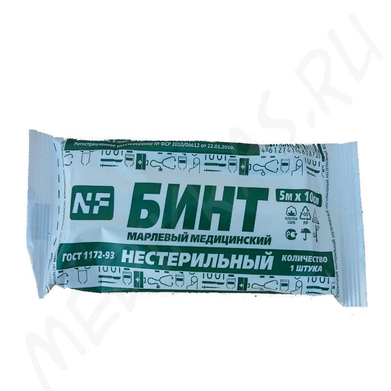 Бинт медицинский марлевый 5мх10см стерильный 32г/м2 NF
