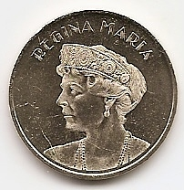 Королева Мария 50 бани  Румыния 2019