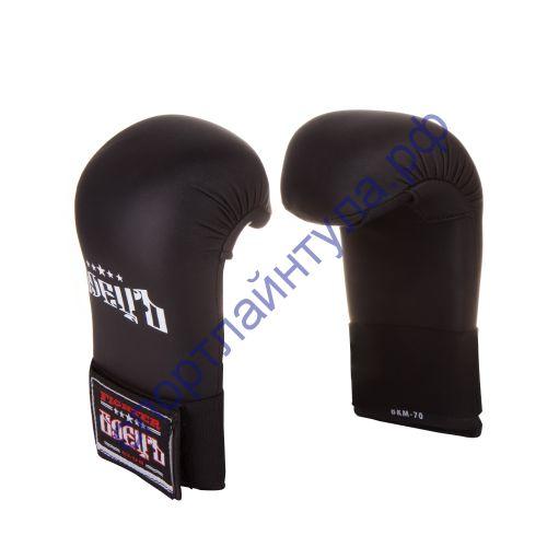 Спарринговые перчатки для каратэ BKM-70 Черные