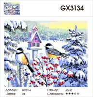 Картина по номерам на холсте GX3134
