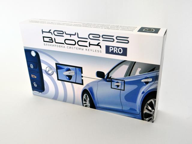 KEYLESS BLOCK PRO
