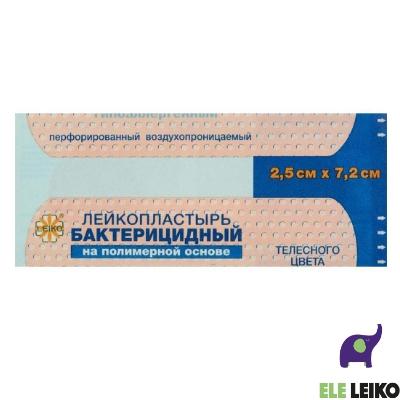 Лейкопластырь бактерицидный