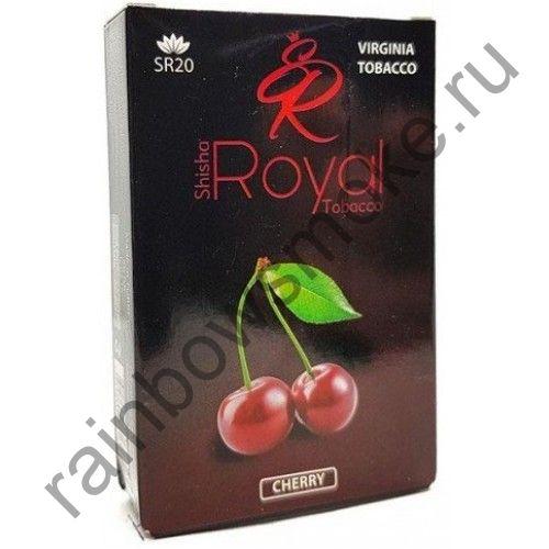 Royal 50 гр - Cherry (Вишня)