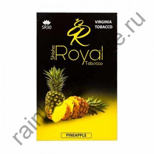 Royal 50 гр - Pineapple (Ананас)