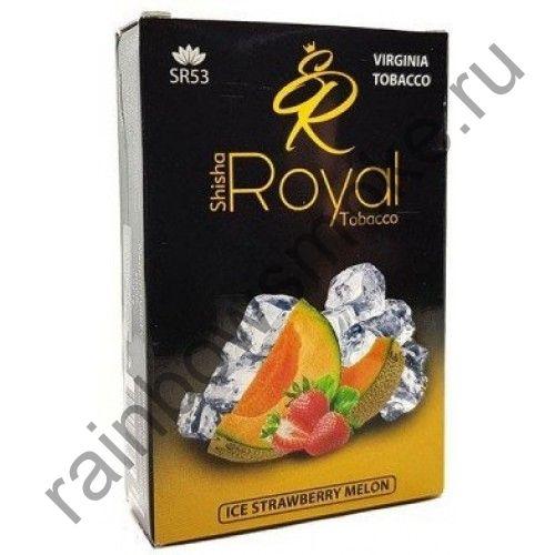 Royal 50 гр - Ice Strawberry Melon (Ледяная Клубника Дыня)