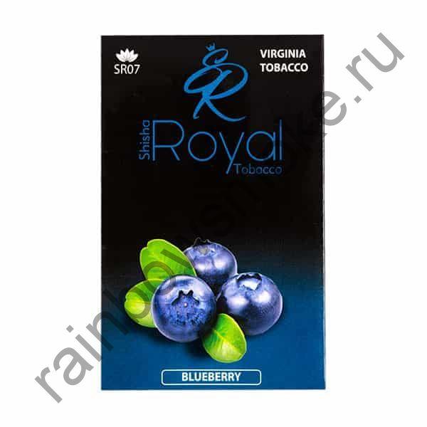 Royal 50 гр - Blueberry (Черника)