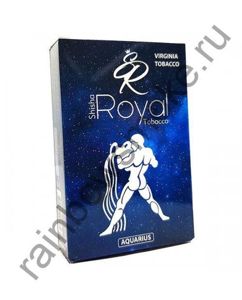 Royal 50 гр - Aquarius (Водолей)