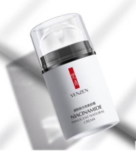 """Увлажняющий крем-праймер с ниацинамидом """"Niacinamide Innocent Natural Cream"""" Venzen  от «BIOAQUA».(29015)"""