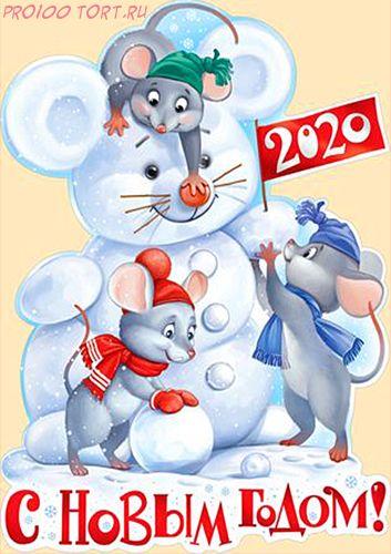 Картинка вафельная  Новый год  НГ-1 формат А4