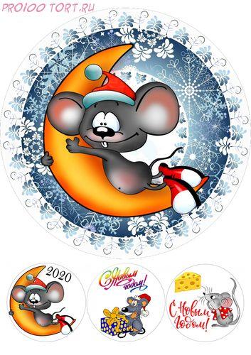 Картинка вафельная  Новый год  НГ-4 формат А4