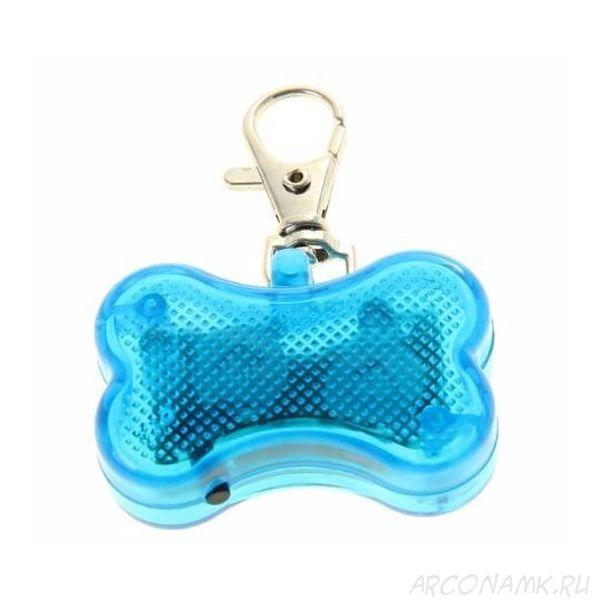 Светодиоидный брелок-адресник с информационной наклейкой для собак Косточка, Цвет: Синий