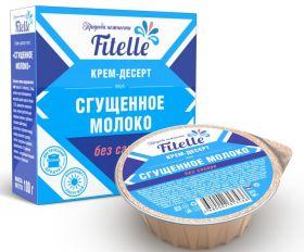 """Крем-десерт """"Сгущенное молоко"""" от Fitelle 100 г"""