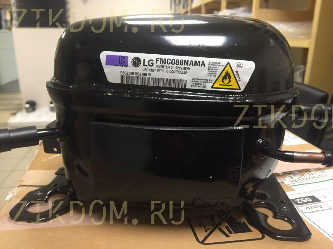 Компрессор для холодильника LG FMC088NAMA