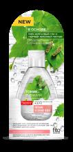 """""""fk"""" Тоник-витамин для лица на 100% березовом соке серии «Народные рецепты» 165мл"""