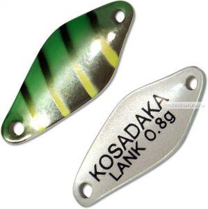 Блесна колебалка Kosadaka Trout Police Lank 0,8 гр / 22 мм / цвет: AH11